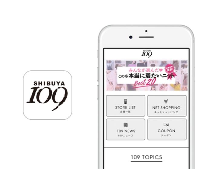 「SHIBUYA109公式アプリ」リリース