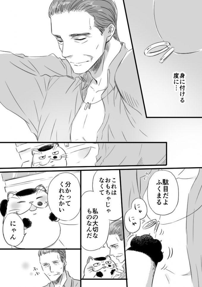 sakurai_umi__2017-Dec-17 1