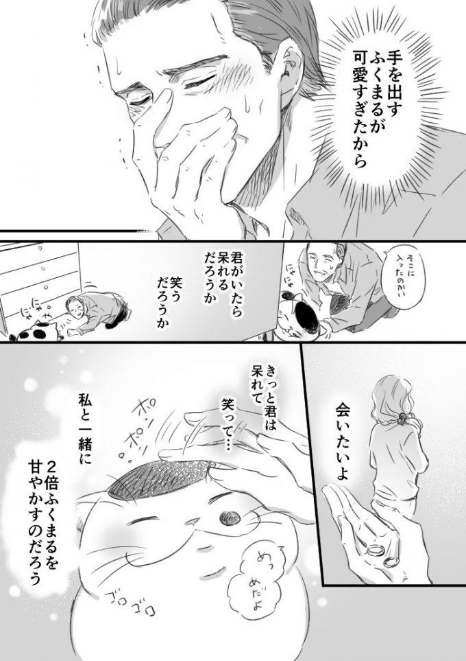 sakurai_umi__2017-Dec-17 3