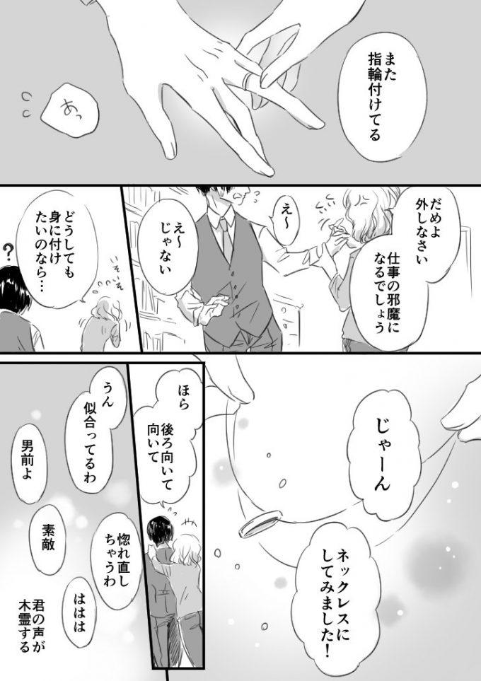 sakurai_umi__2017-Dec-17