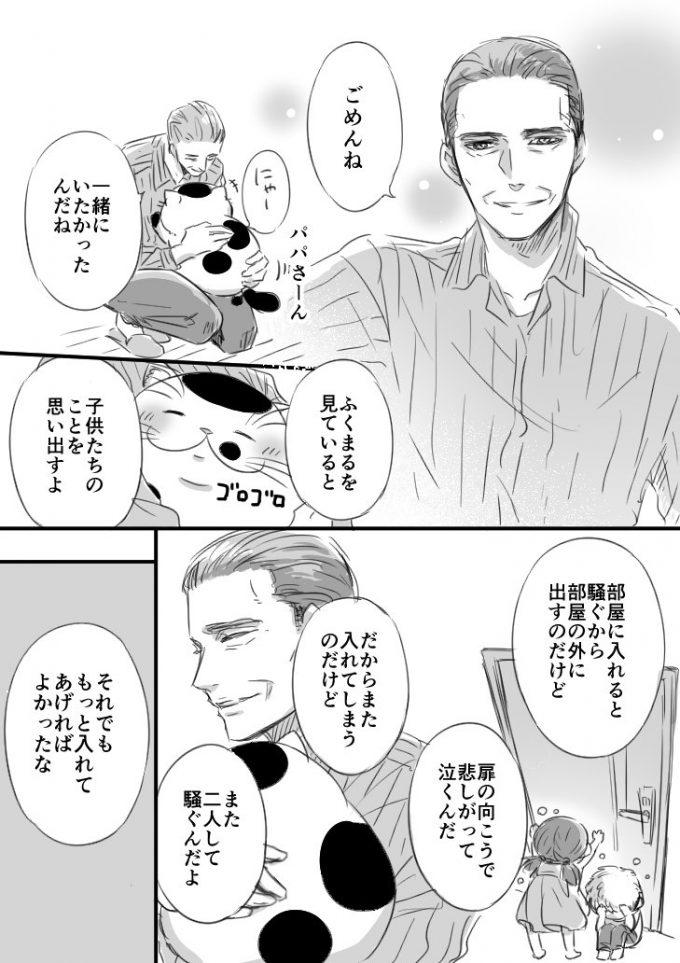 sakurai_umi__2017-Dec-21 2
