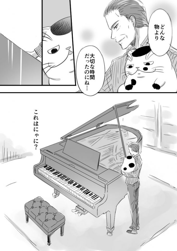 sakurai_umi__2017-Dec-21 3