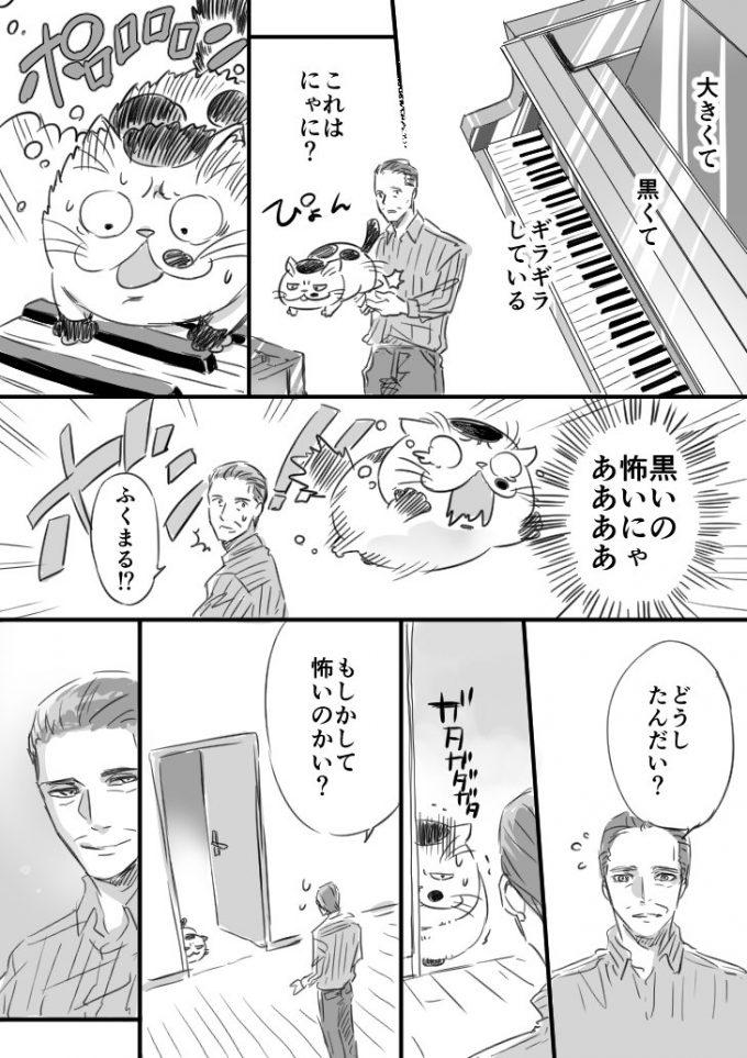 sakurai_umi__2017-Dec-21 4