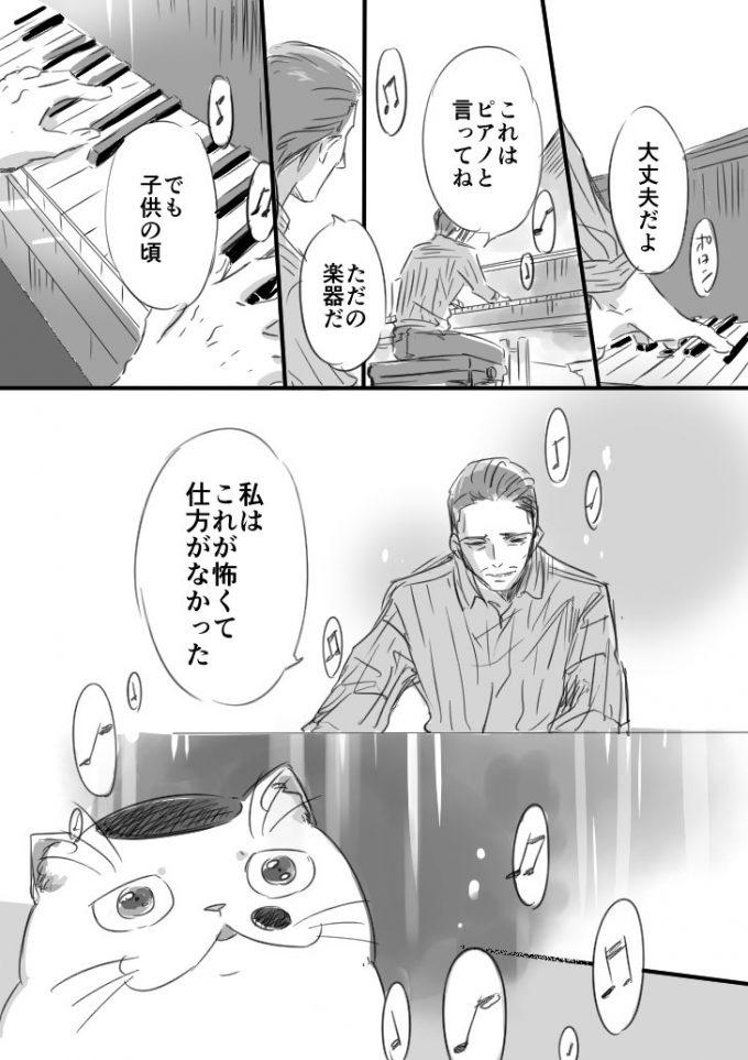 sakurai_umi__2017-Dec-21 5