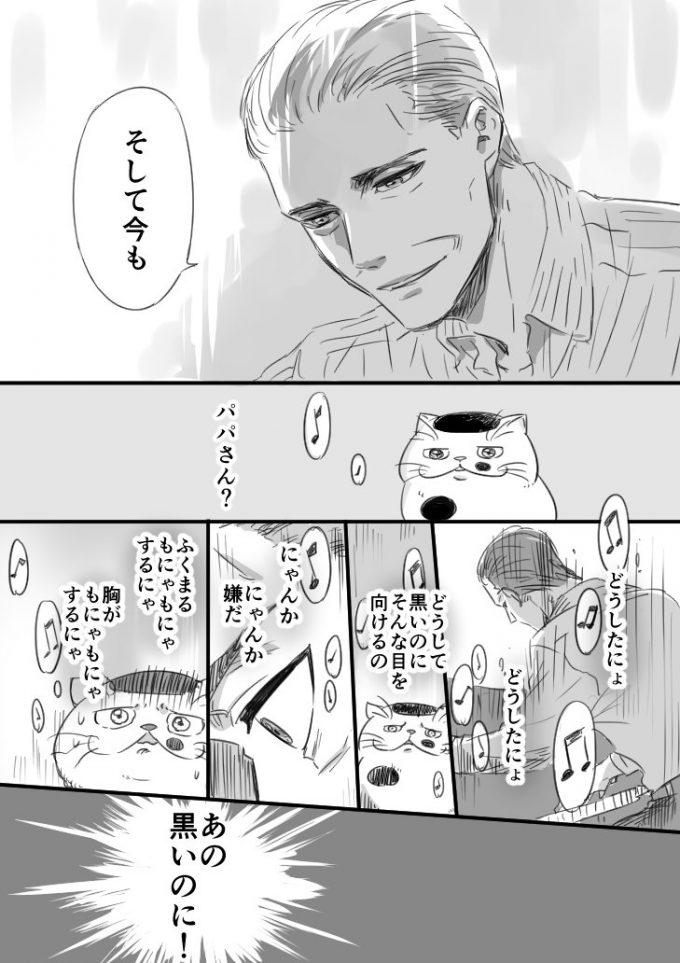 sakurai_umi__2017-Dec-21 6