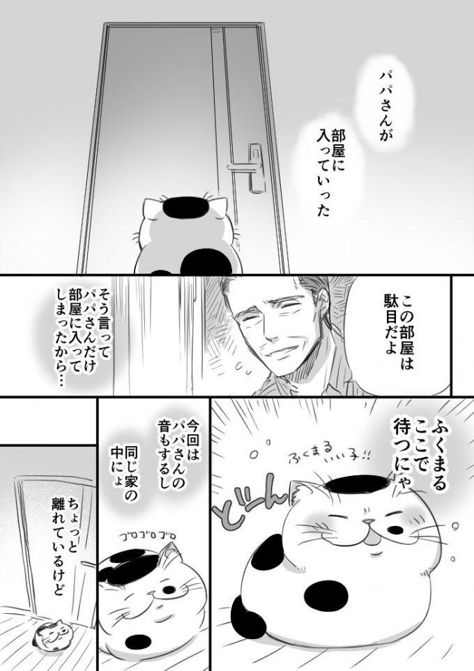 sakurai_umi__2017-Dec-21