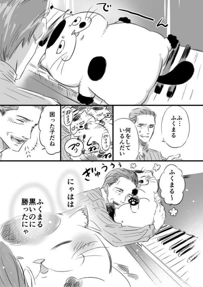 sakurai_umi__2017-Dec-21 7
