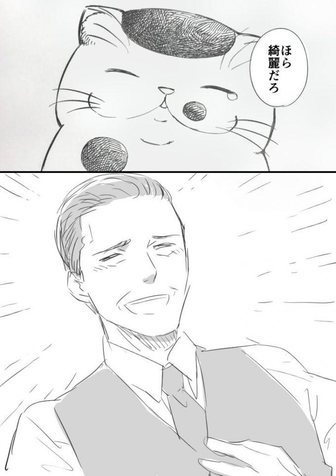 sakurai_umi__2017-Dec-22 1