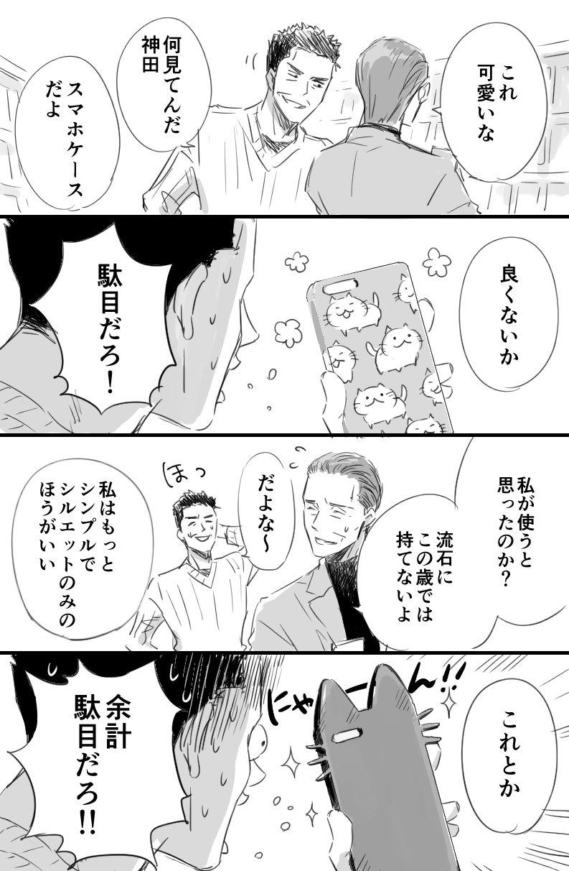 sakurai_umi__2018-Jan-16