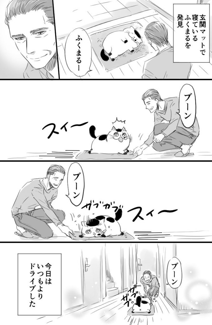 sakurai_umi__2018-Jan-17