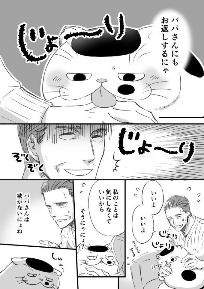 sakurai_umi__2018-Jan-30 2