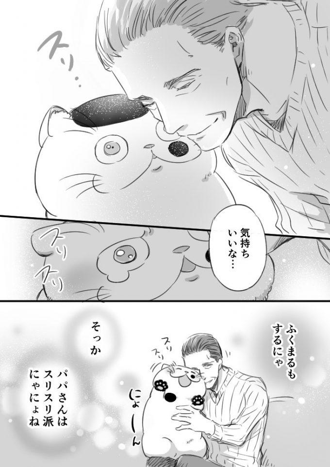 sakurai_umi__2018-Jan-30 3