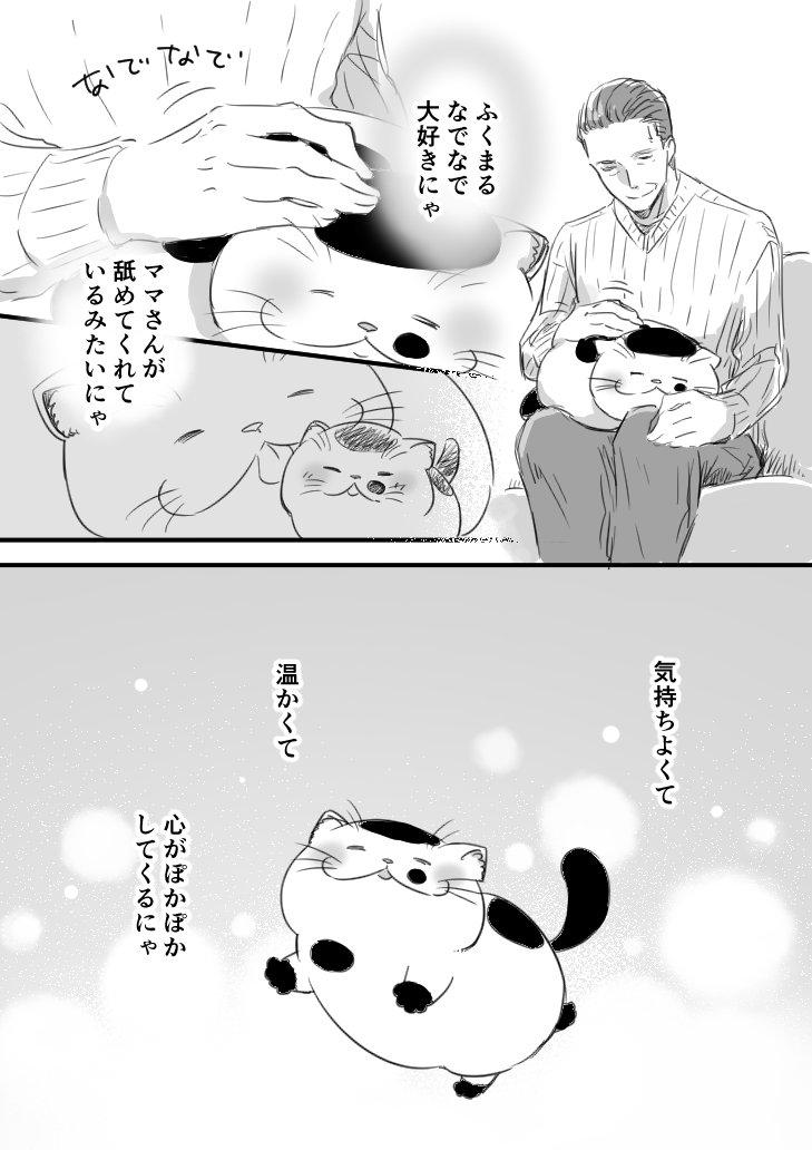 sakurai_umi__2018-Jan-30