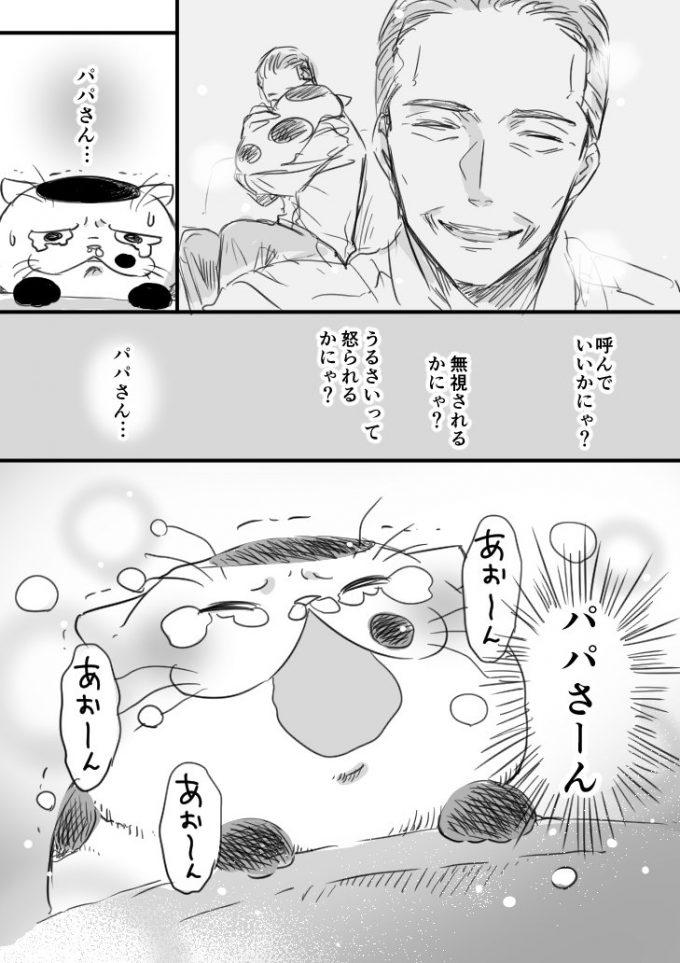 sakurai_umi__2018-Feb-28 2