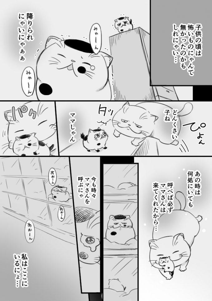 sakurai_umi__2018-Feb-28