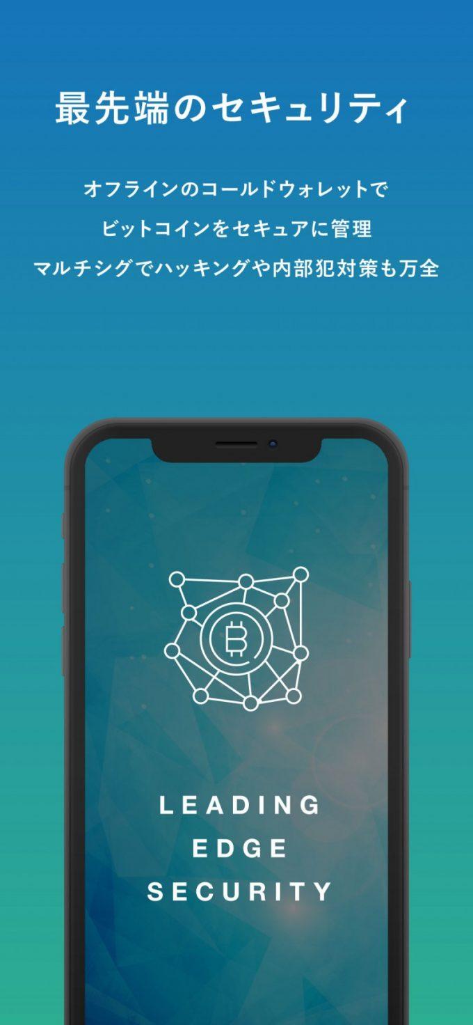 bitbank ビットコイン&リップル ウォレット4