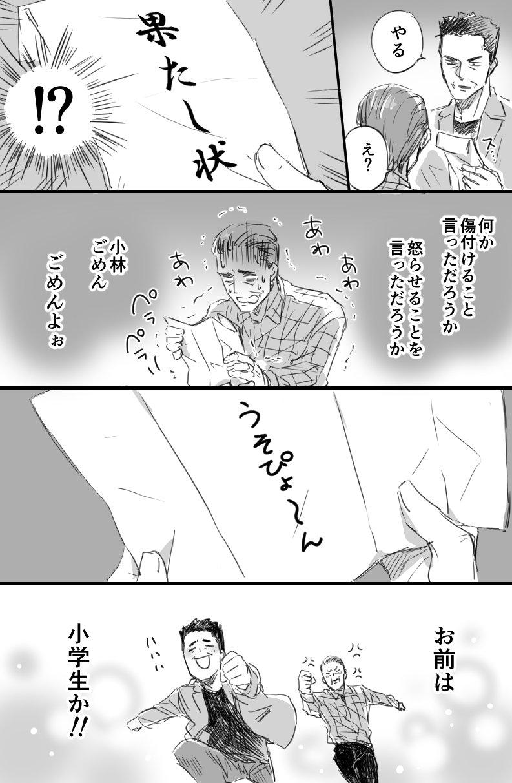 sakurai_umi__2018-Apr-04