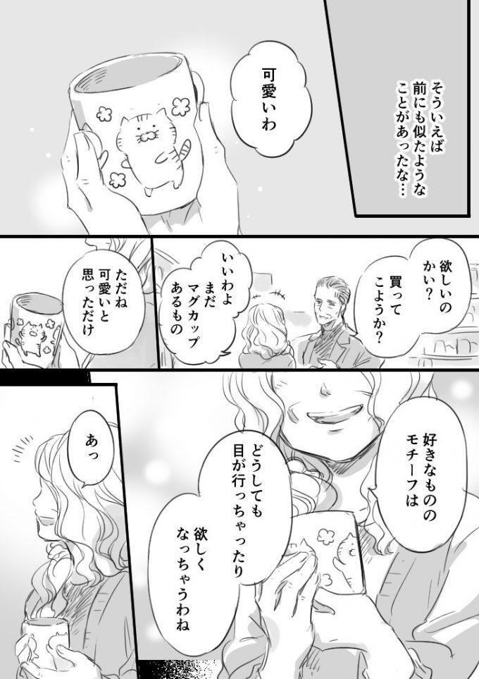 sakurai_umi__2018-Apr-19 1