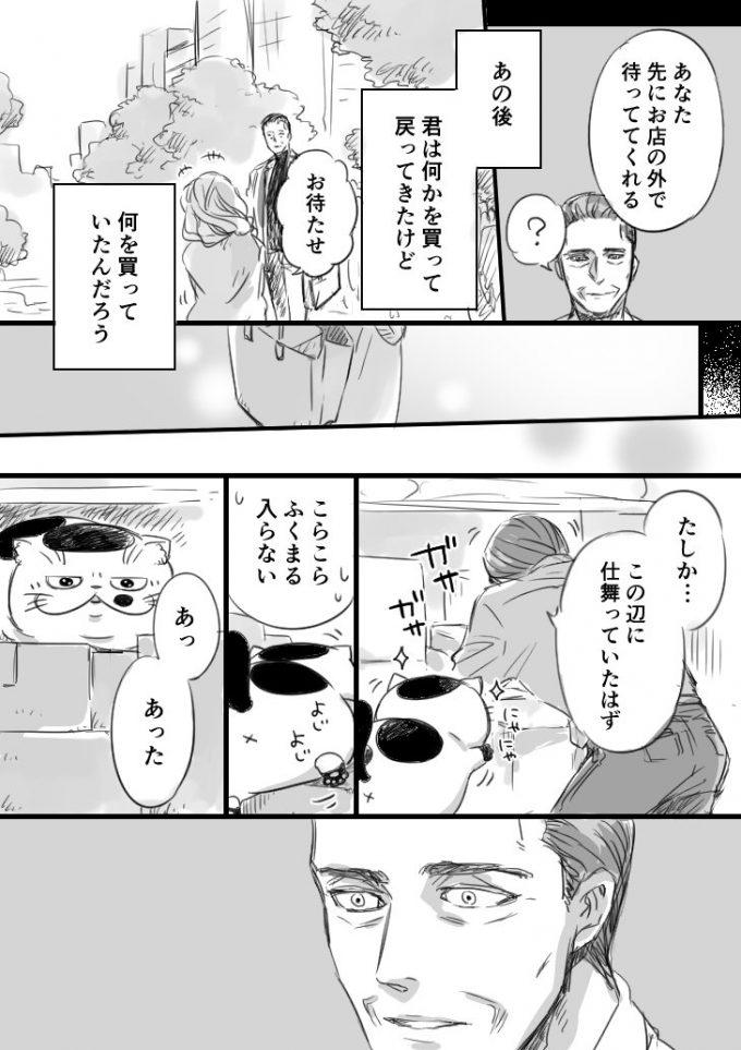 sakurai_umi__2018-Apr-19 2
