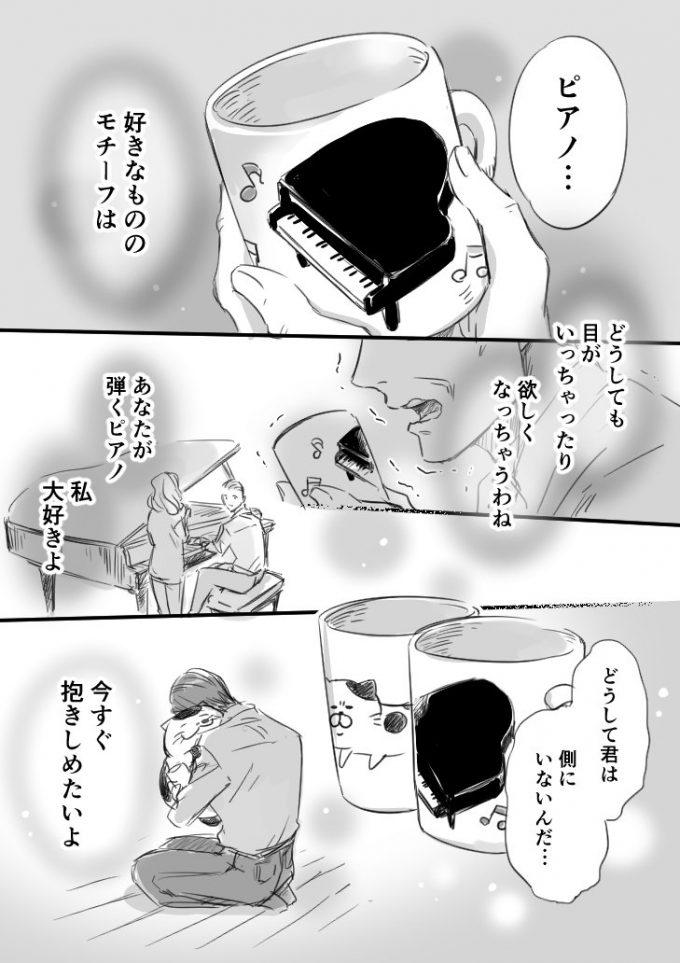 sakurai_umi__2018-Apr-19 3