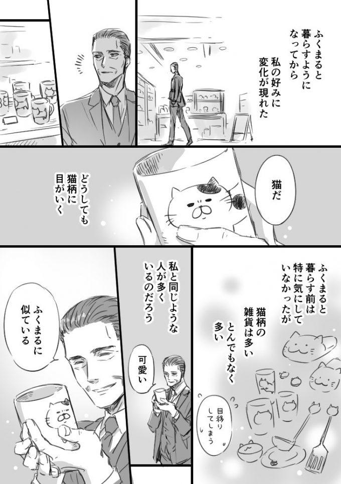 sakurai_umi__2018-Apr-19
