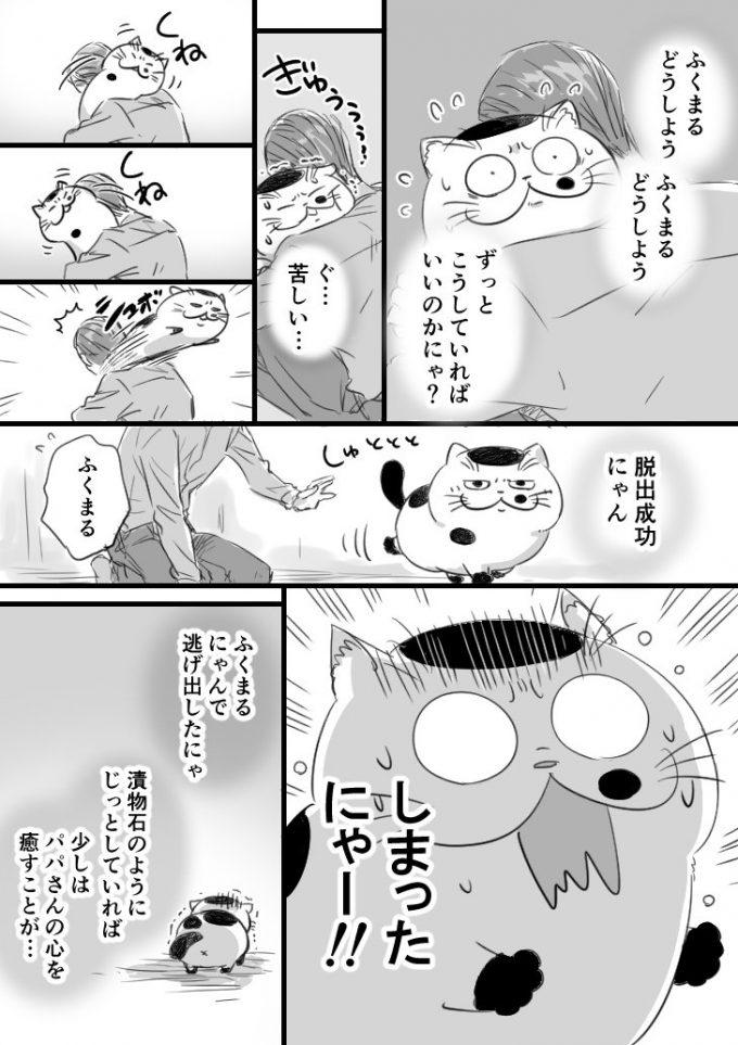 sakurai_umi__2018-May-01 1