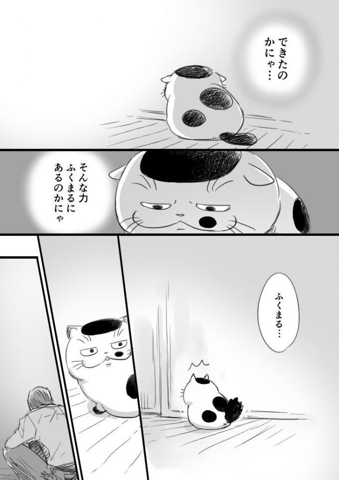 sakurai_umi__2018-May-01 2