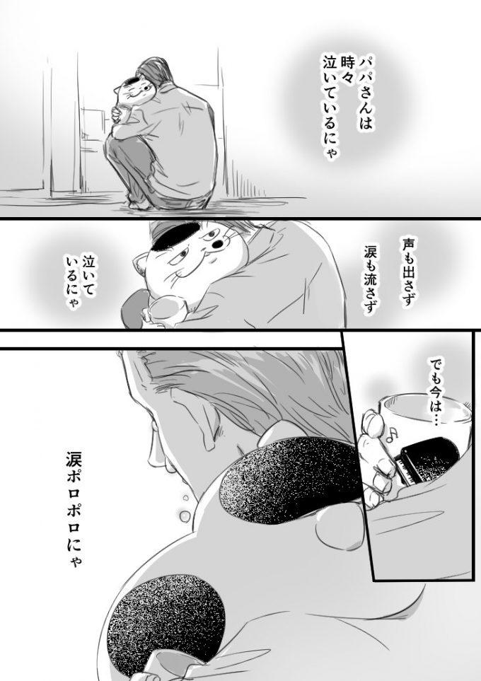 sakurai_umi__2018-May-01