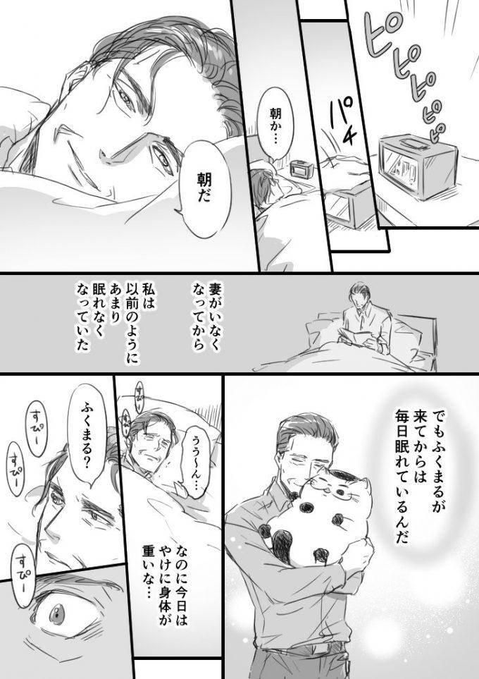 sakurai_umi__2018-May-10 1