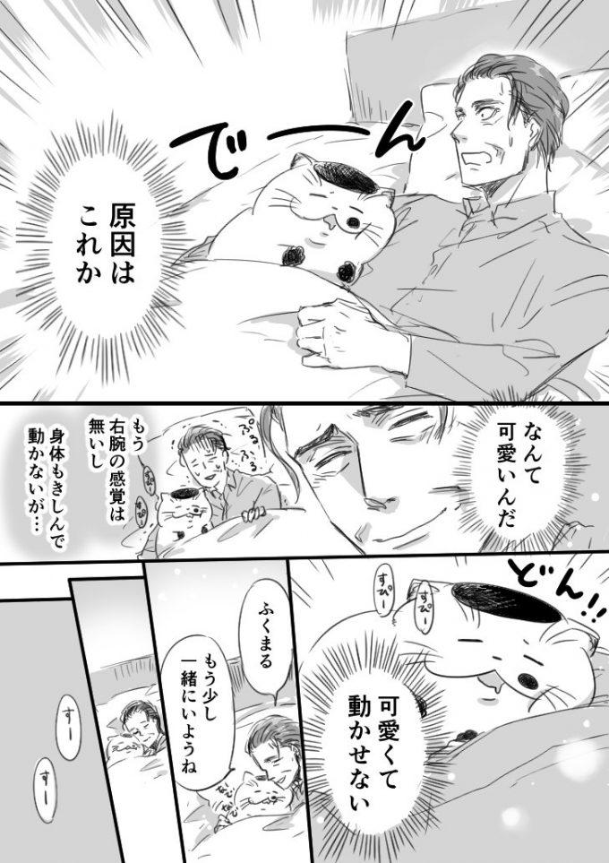 sakurai_umi__2018-May-10 2
