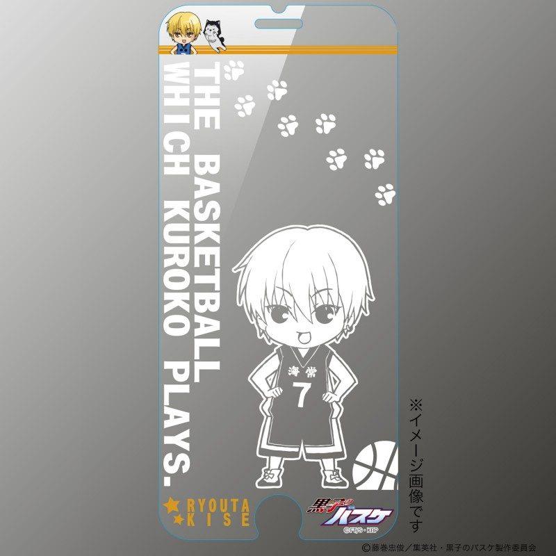 『黒子のバスケ』の「マジカルプリントガラス」07