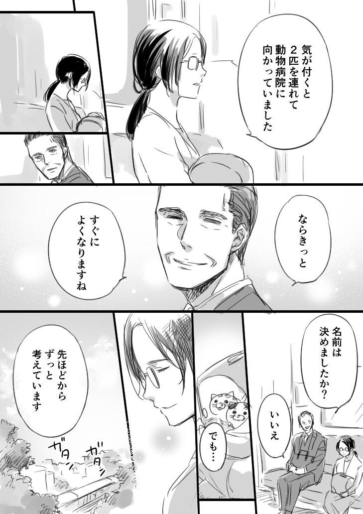 sakurai_umi__2018-Jun-15 3