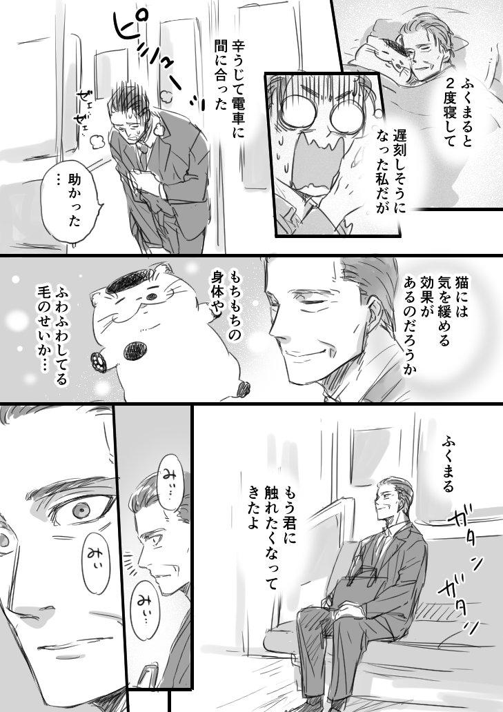 sakurai_umi__2018-Jun-15