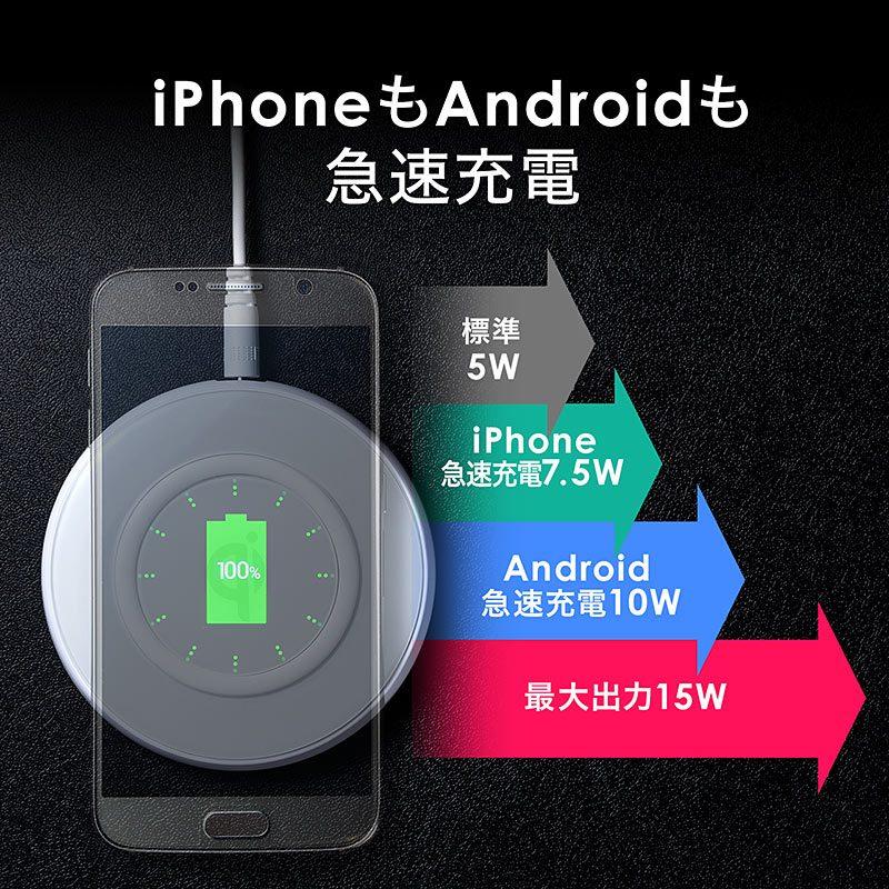 Qi正規認証品ワイヤレス充電器「700-WLC002」04