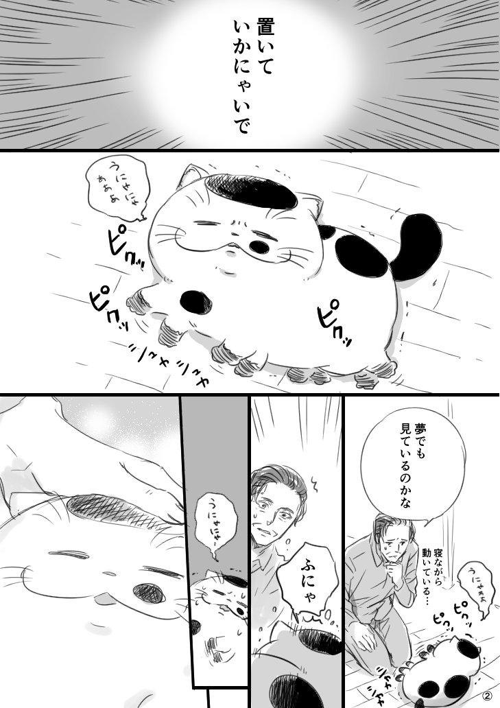 sakurai_umi__2018-Jul-06 1