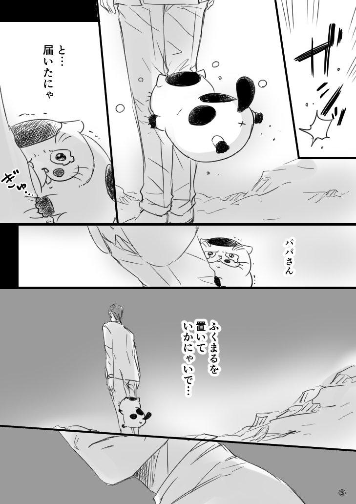sakurai_umi__2018-Jul-06 2