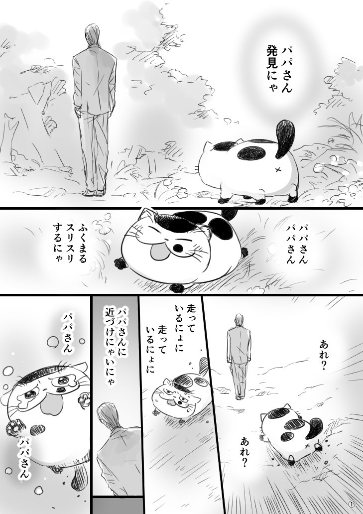 sakurai_umi__2018-Jul-06