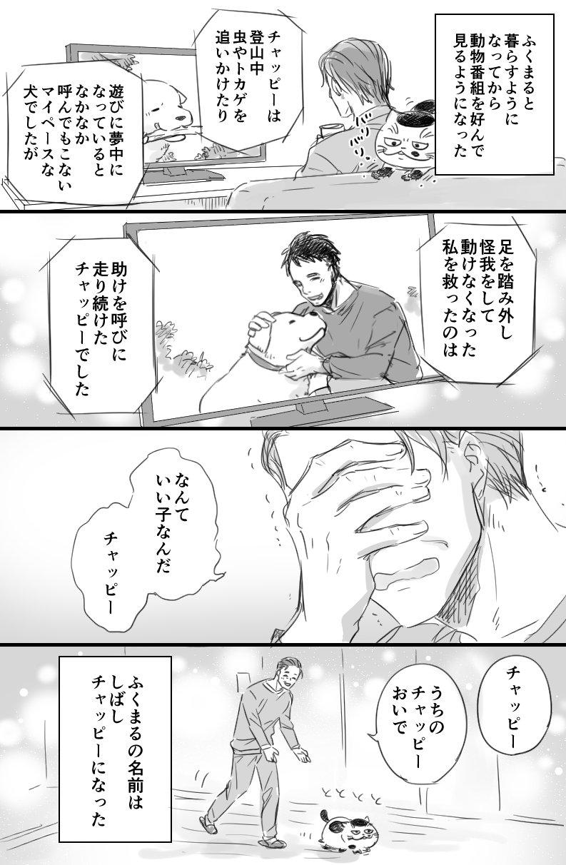 sakurai_umi__2018-Jul-24