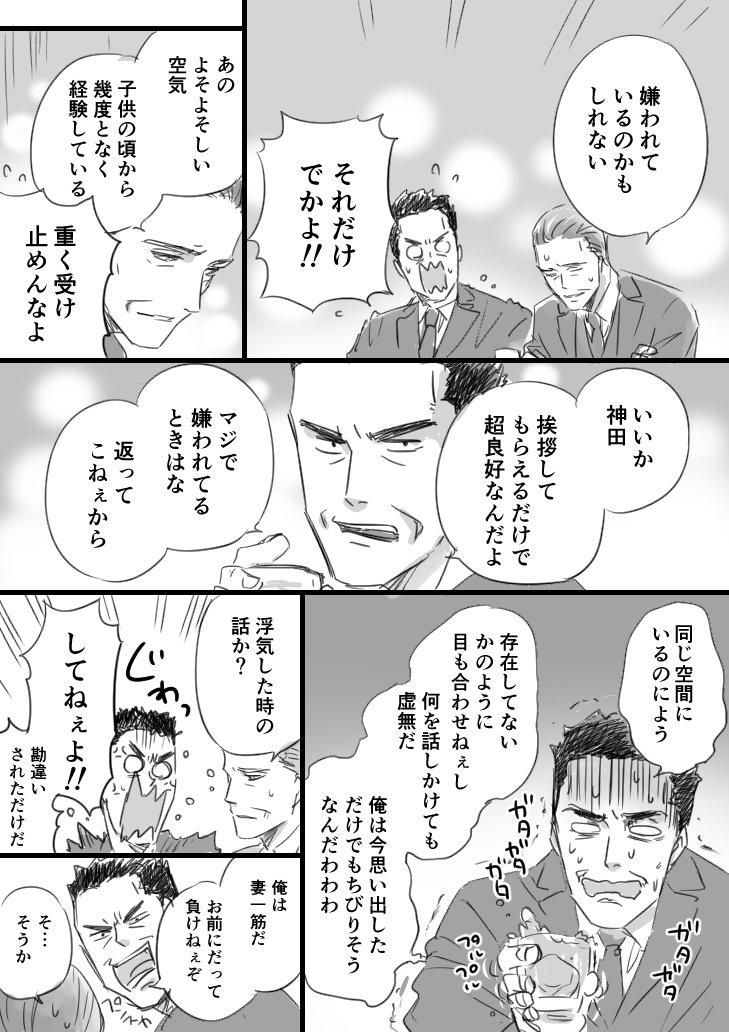 sakurai_umi__2018-Jul-27 1