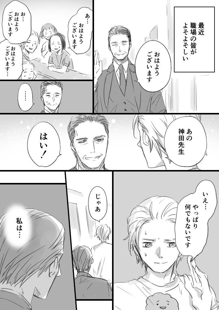sakurai_umi__2018-Jul-27