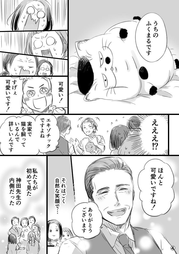 sakurai_umi__2018-Jul-28 3
