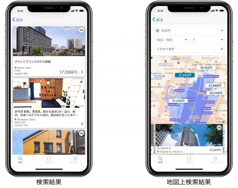 日本国内の5万件のホテルや旅館、民泊を一括で検索・比較ができるiOSアプリ「WithTravel」の紹介5