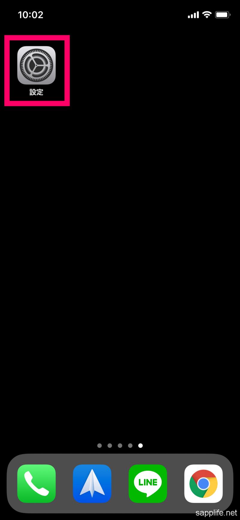 Iphoneのホーム画面 ロック画面の壁紙を変更する方法 スマホアプリ