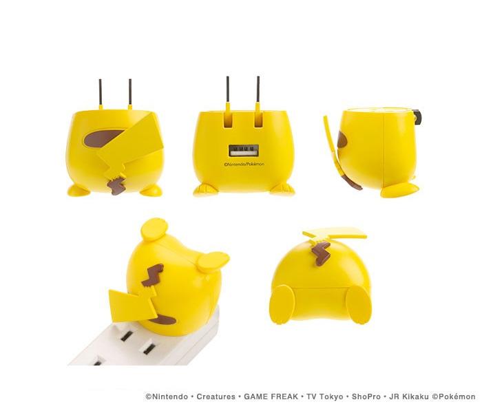 ポケモン USB-AC充電器 おしりシリーズ(ピカチュウ)4