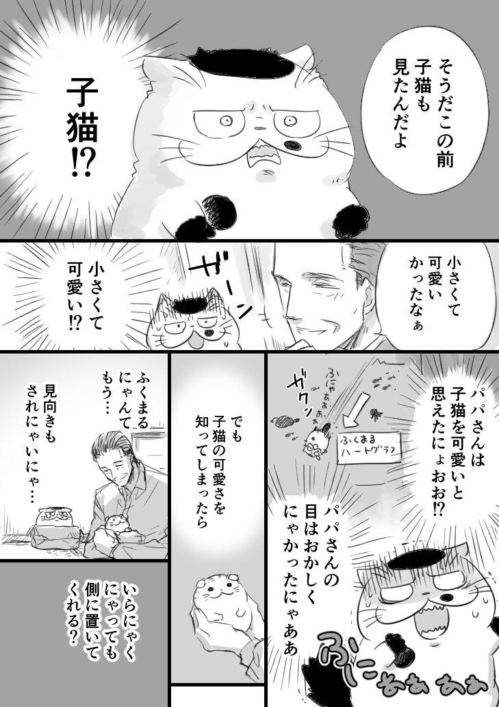 sakurai_umi__2018-Aug-25 1