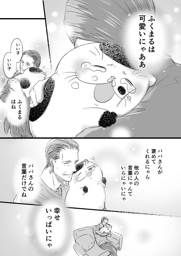 sakurai_umi__2018-Aug-25 3