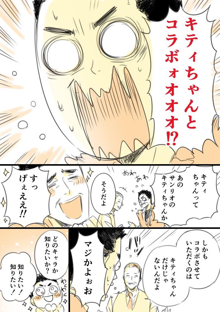sakurai_umi__2018-Aug-31 1