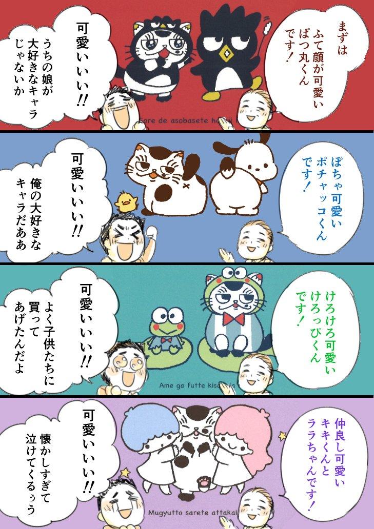 sakurai_umi__2018-Aug-31 2