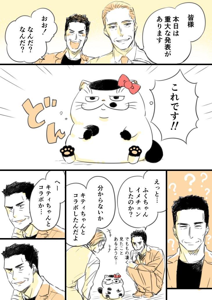 sakurai_umi__2018-Aug-31