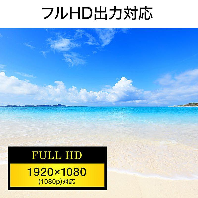 USB HDMI変換アダプタ「500-KC024HD」3